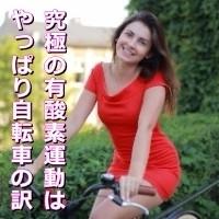 bycycle2r.jpg